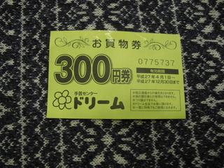2015.12k.JPG